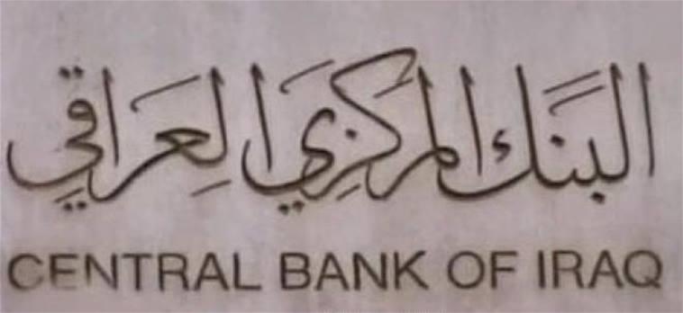 entwicklung irakischer dinar